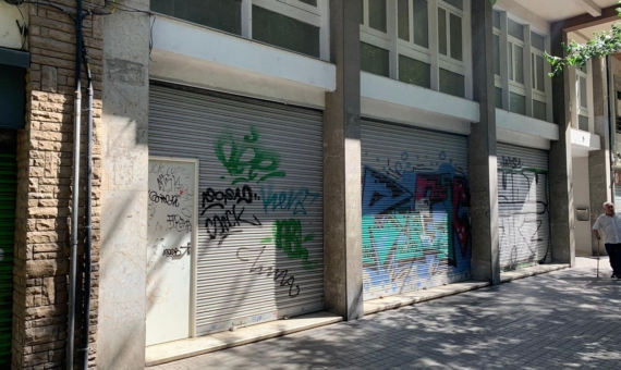 Commercial space in Les Corts | 1